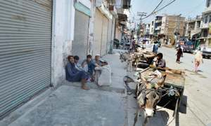 Shutters down in Peshawar against banking transaction tax