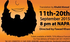 In theatre: New play Baba Jalinoos is all about hypocrisy