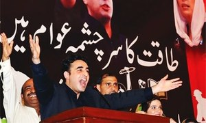 Sharif brothers serve only relatives and friends, says Bilawal