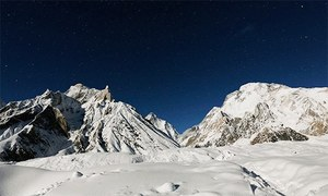 Arab woman plans mountaineering expedition in Pakistan