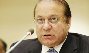 PM orders audits of Nandipur project