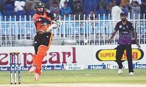 Sports Diary: Blues of Lahore region cricket