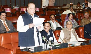 Opposition asks PM to brief Senate before US visit