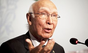 If Kabul wants we can host another round of Taliban talks: Aziz