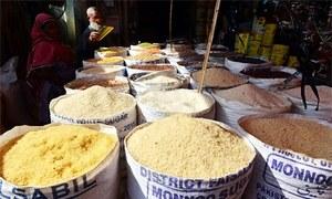 ECC allows 50,000 tonnes of gram pulse import