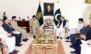Sharing of proof with Kabul discussed