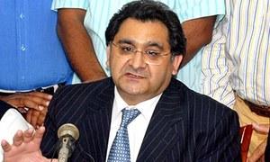 PPP's Qasim Zia enters plea bargain, granted bail by LHC