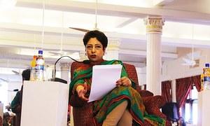 India converting LoC into quasi border, UN told