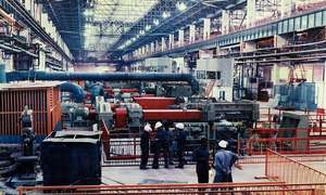 Rs90bn investment limit set for Pakistan Steel buyer