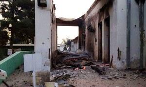 قندوز ہسپتال حملہ: 'کوئی جنگجو موجود نہیں تھا'