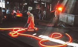 Pakistan Steel for sale again