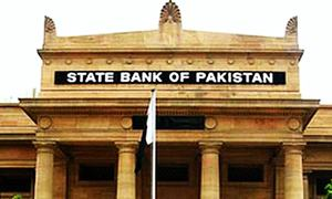 SBP injects Rs1.3tr into banks