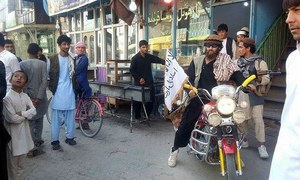 Taliban fighters launch hit-and-run attacks in Kunduz