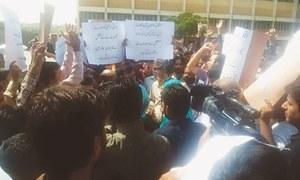 Rifts within Karachi intermediate education board deepen