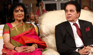 PHC asks if govt still interested in acquiring 'Dilip Kumar's house'