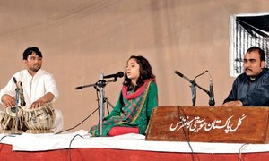 7 years later: All Pakistan Music Conference returns to Bagh-i-Jinnah