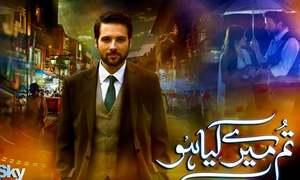 Mikaal Zulfiqar turns producer for Tum Meray Kia Ho