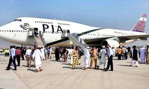 Dispute between PIA and pilots persists