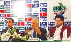 Shaharyar backs Afridi; pessimistic about India series