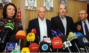 امن کا نوبیل انعام، تیونس کی تنظیموں کے نام