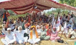 ہندوستانی کسانوں کااحتجاج : 59 ٹرینیں منسوخ