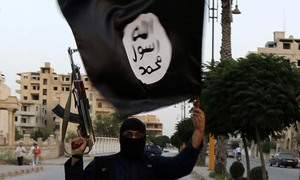 'داعش سے متاثر'53 دہشتگردوں کی نشاندہی کا دعویٰ