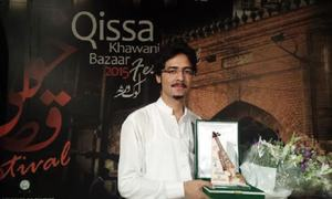 Young rabab player sees bright future for music in KP