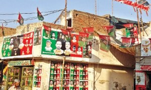 The marginalised flaunt PPP ticket for local polls