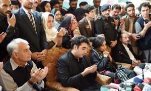 Rowdy workers disturb Bilawal's visit to Peshawar