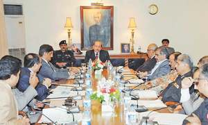 Rapid deployment force being formed for second phase of LG elections