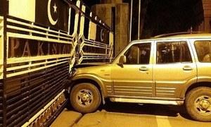 Indian man crashes car into Wagah-Attari border gate
