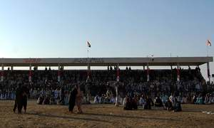 Pak-Afghan traditional Pashtun wrestling competition