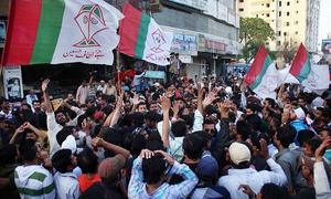 MQM set to secure top positions in Hyderabad Municipal Corporation