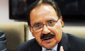 Senior PPP leader Makhdoom Amin Fahim laid to rest