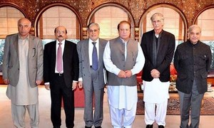 Sindh, KP challenge bypassing of CCI