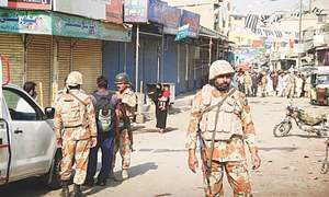 Jail population reaches record high due to Karachi operation