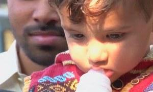 انسداد دہشت گردی عدالت:13 ماہ کے بچے کی پیشی