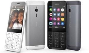 مائیکروسافٹ کے دو سستے موبائل فون متعارف