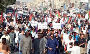 Police bars MQM rally from entering Red Zone