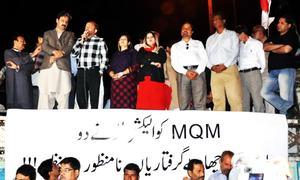 Sattar, Rizvi among 9 MQM leaders booked for 'violations' during rally