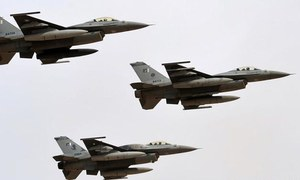 21 suspected terrorists killed in Tirah air strikes