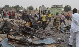Suicide bomber kills 21 at Shia procession in Nigeria
