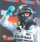 Six in a row for pole-sitter Rosberg