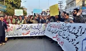 Journalists condemn attack on DawnNews van