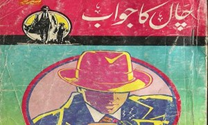 Ishtiaq Ahmed — Tracing Pakistan's fundamentalist transition