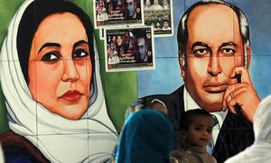 PPP founding day observed across interior of Sindh