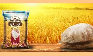 """Onaaj is not just a flour brand, it is an umbrella consumer staples brand"""