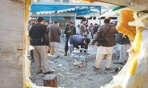 26 die as suicide bomber hits Nadra office in Mardan