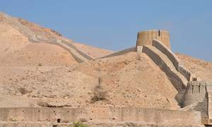 Travel: The treasures of Sindh