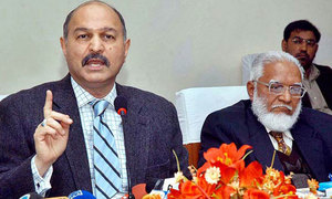 Govt to take parliamentarians into confidence over talks with S. Arabia‏